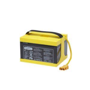 Аккумулятор 24V 5A/h